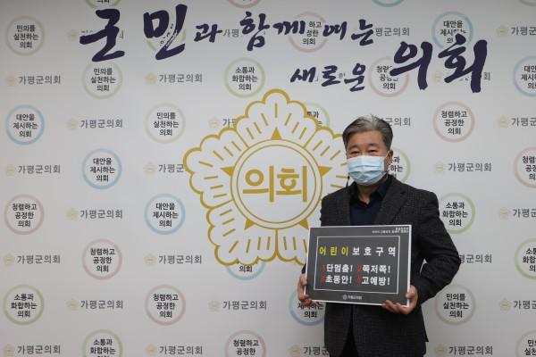 가평,포천퍼스트신문  / 정치