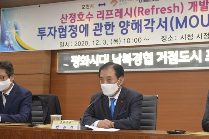가평,포천퍼스트신문  / 일반기사